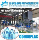 플라스틱 물 기름 선을 재생하는 더러운 애완 동물 병 씻기