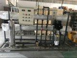 """20 """" con 5 la custodia di filtro degli elementi FRP per la purificazione di acqua del RO"""