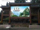 P4.81屋外のフルカラー展覧会レンタルLEDのビデオ壁のLED表示スクリーン