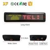 Comitato dell'interno del segno di colore LED di P7.62-7X50rg doppio con controllo di comunicazione di RS232/USB/Remote