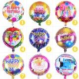 18-Polegadas Round Decoração Festa de Fim Feliz Aniversário balões