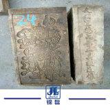 Natuurlijke Antieke/Oude Steen voor de Inzameling van de Molen