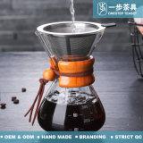 Haute qualité en verre borosilicaté résistant à la chaleur du pot de café
