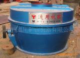 Broyeur d'équipement de traitement de gypse pour fraisage