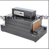 Machine d'emballage rétrécissable de la chaleur|Machine d'emballage en papier rétrécissable|Machine à emballer de rétrécissement de film de PE