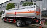4X2 Fuel Tank Truck, 6X4 Fuel Truck