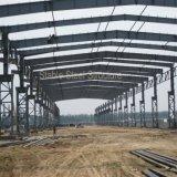新しいデザインプレハブの大きいスパンライト鉄骨構造の倉庫