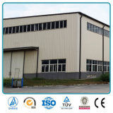 좋은 품질 강철 구조물 건물 공장