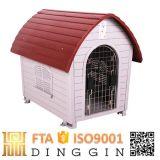 개를 위한 호화스러운 플라스틱 집
