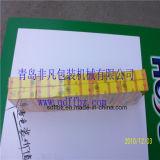 Машина для упаковки Shrink коробок высокого качества полноавтоматическая фармацевтическая