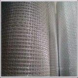 Treillis métallique carré galvanisé (BWG15 à BWG30)