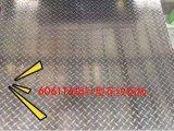 Folha de alumínio do verificador de cinco barras (3003, 3004, 3005, 7075)