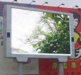 Schermo del LED per la visualizzazione video di pubblicità esterna (P10)