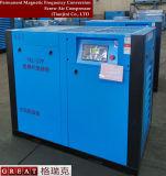 Compressor Met geringe geluidssterkte van de Lucht van de Schroef van de olie de Vrije