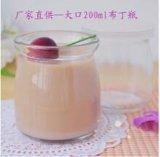 Fles van de Pudding van het Glas/Kruik de de van uitstekende kwaliteit van het Glas voor Pudding/Mlik