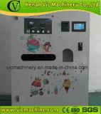 新型アイスクリームの自動販売機