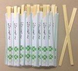 طبق أرز ياباني عيدان مع ورقة