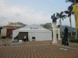 伸張のテント