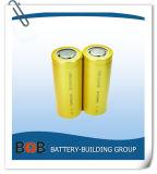 26650 3.7V 4000mAh Lithium Battery