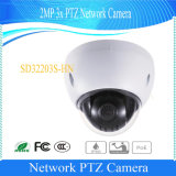Dahua 2MP WDR Vandal-ProofネットワークPTZ Poeカメラ(SD32203S-HN)