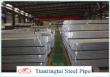 Seção oca laminada a alta temperatura tubulação de aço galvanizada