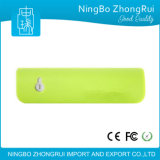 Vente en gros Chine 2600 mAh Manuel pour Power Bank Chargeur de batterie