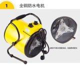 A fábrica profissional Stnf-02 3kw/5kw/9kw aquece o calefator do ventilador de ar