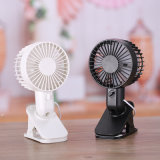 주문 Color 0.7W/1W Rechargeable Stand Table Electrical Fan