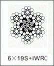 Ascensor Cable Metálico de acero de 8*19s+FC