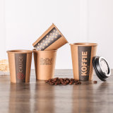 12oz коричневый крафт-бумаги чашки кофе с крышкой (YHC-002)