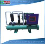 Refrigerador industrial de refrigeração do parafuso do projeto 150kw água nova