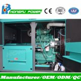 66квт мощности Cummins генераторная установка с генератора переменного тока Stamford ISO утвержденных
