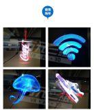 携帯用3Dホログラフィック表示ファン一義的なホログラムプロジェクター