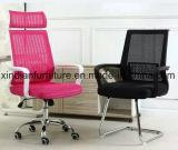 사무실을%s 조정가능한 방문자 회의 직원 메시 의자