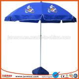 선전용 선물은 로고 우산을 주문을 받아서 만들었다