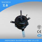 Moqueta de alta calidad Hostal del ventilador del motor del ventilador de la máquina de secado