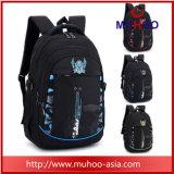 Crianças Meninos Meninas Bolsa Escola Backpack para Campus