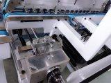 آليّة ورق مقوّى ثني غراءة آلة مع [كمبتيتيف بريس] ([غك-650ا])