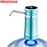 El precio bajo eléctrico de batería inteligente Mini bomba de agua dispensador de botella galón