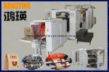機械、機械を作るペーパー食料雑貨入れの袋を作るクラフトの食料雑貨入れの袋