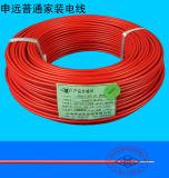 1.5m m casa eléctrica del PVC de 2.5 milímetros que ata con alambre el cable eléctrico