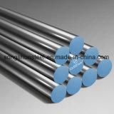Процессе принятия решений с буртиком 38CrMoAl из круглых прутков 41CrAlMo7 легированная сталь