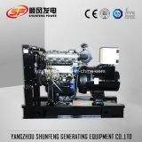 Generatore diesel di potere 50kVA 40kw della Cina Yangdong con l'alternatore senza spazzola