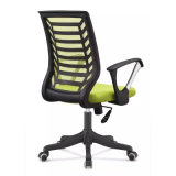 132b 중국 메시 의자, 중국 메시 의자 제조자, 메시 의자 카탈로그, 메시 의자