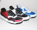 Lycra mode sport chaussures running hommes Sneakers