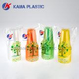 8oz 네온 자주색 플라스틱 음료 컵