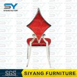 Cadeira de casamento de mobiliário Cadeira de jantar de luxo Royal Cadeira de Jantar Red