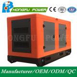 generador diesel silencioso estupendo insonoro de 407kw Hongfu con el motor de Volvo