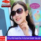 3118 lunettes de soleil principales de gradient de forme de Madame New Fashion Pearl Fox