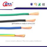 良質及び低価格PVC絶縁体ケーブル
